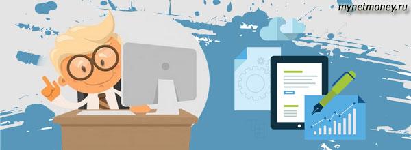Как можно заработать на сайтах в интернете бизнес идеи автошкола