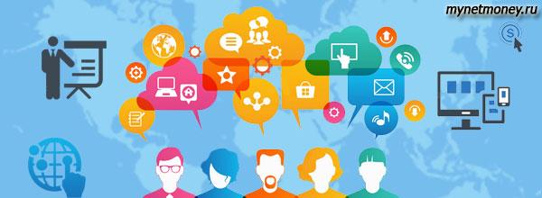 Заработок в сети интернет на сетевом маркетинге