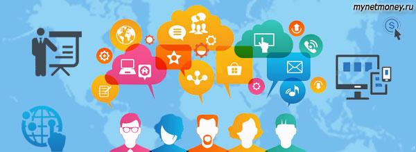 Заработок в интернете на сетевом маркетинге