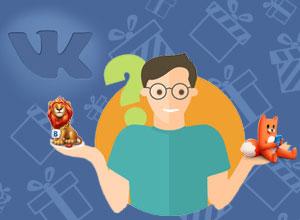 Инструкция отправления подарков Вконтакте