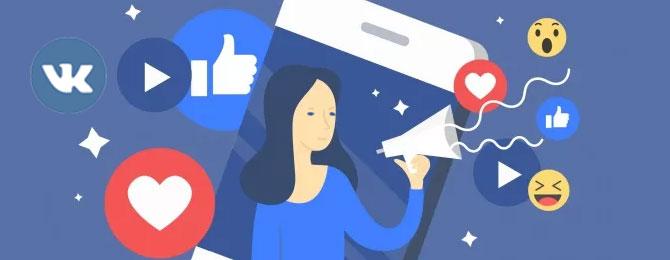 Увеличение количества подписчиков вконтакте