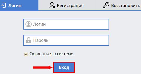 Авторизация на сайте Kolotibablo