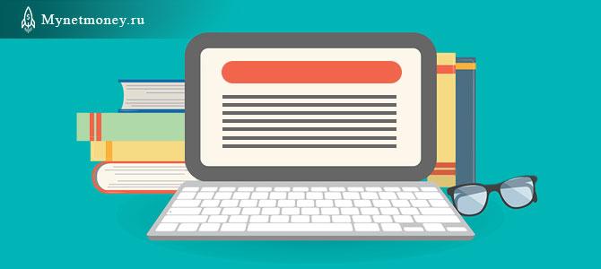 Как написать вступление к статье