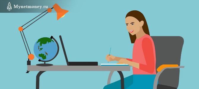 Как научиться писать статьи