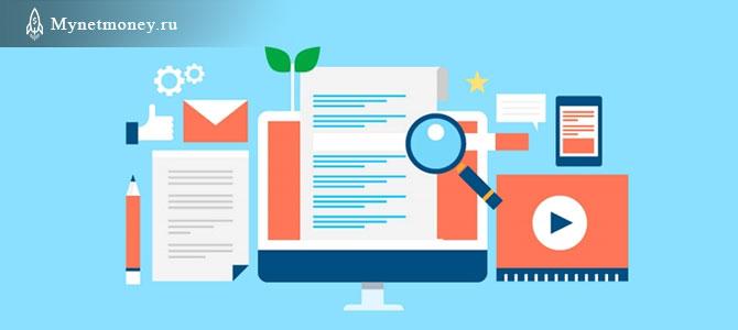 Поиск и анализ достоверной информации для статьи