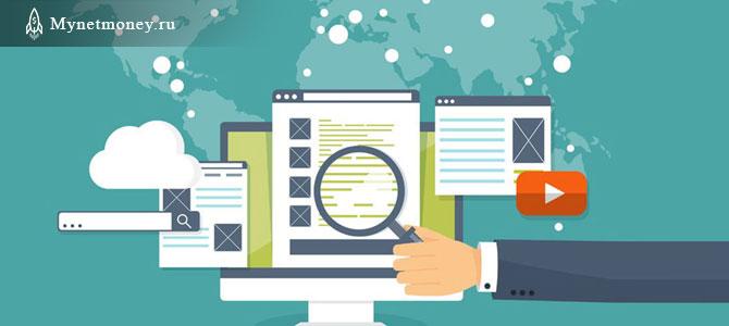 Написание текста для страниц товаров и услуг