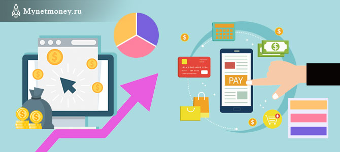 Критерии выбора платежной системы